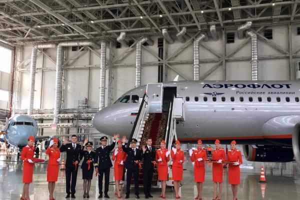 Recaro Aeroflot